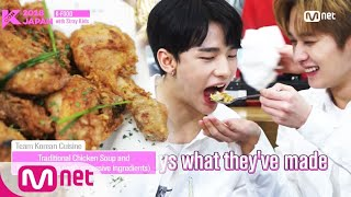 [KCON 2018 JAPAN] STAR COUNTDOWN D-10 'K-Food' #StrayKids