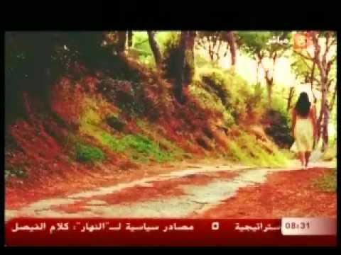 Akhbar El Sabah - Stray Bullet Reportage