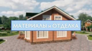 видео Построим дом своей мечты