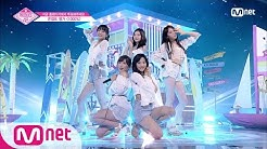 produce 48 1000 - Free Music Download