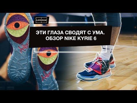 Nike Kyrie 6 Видео обзор и тест баскетбольных кроссовок