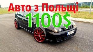 Авто з Польщі Golf 4  1.9TDI за 1100$