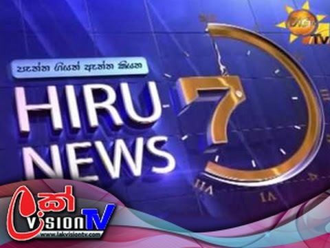 Hiru TV News 28-03-2017