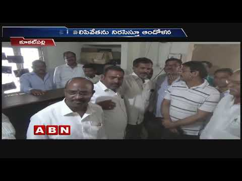 Cable Operators Protest Outside Siti Cable Against Ban On ABN Andhra Jyothi Channel | ABN Telugu