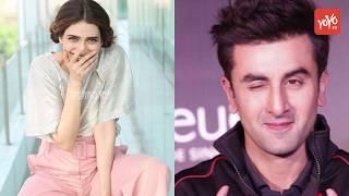 Sanjay Dutt Biopic: Karishma Tanna Says Working With Ranbir Kapoor Was Fun | YOYO TV Hindi