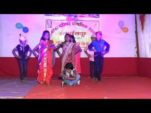 gathering zpps ismailpur 2018 song navaryachi daru sutu de tq.dist parbhani mh ramkrishnahari krushn