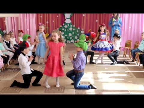 Интересный танец - ФЛИРТ тройками (старшая группа)