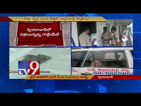Drugs Case : Key suspect arrested - TV9