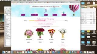 1  Обучение цветы