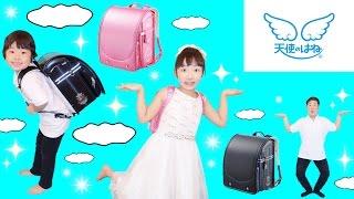 ★人気YouTuberの皆さんと「天使のはねダンスリレー!」★プリンセスのランドセル!★ thumbnail