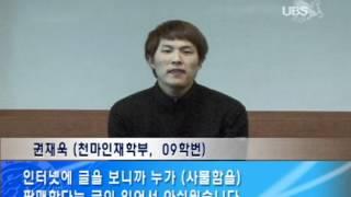 [UBS뉴스] 중앙도서…
