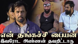 Support பண்ணுங்க..!! Action King Arjun Emotional Speech | Dhruva Sarja | Sema Thimiru Press Meet