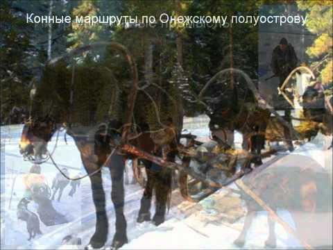 Беломорье Кантри-Тур, зима