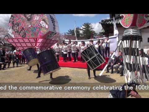 Foreign Minister Kishida Visits Aomori Prefecture and Hokkaido