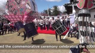 Foreign Minister Kishida Visits Aomori Prefecture and Hokkaido thumbnail