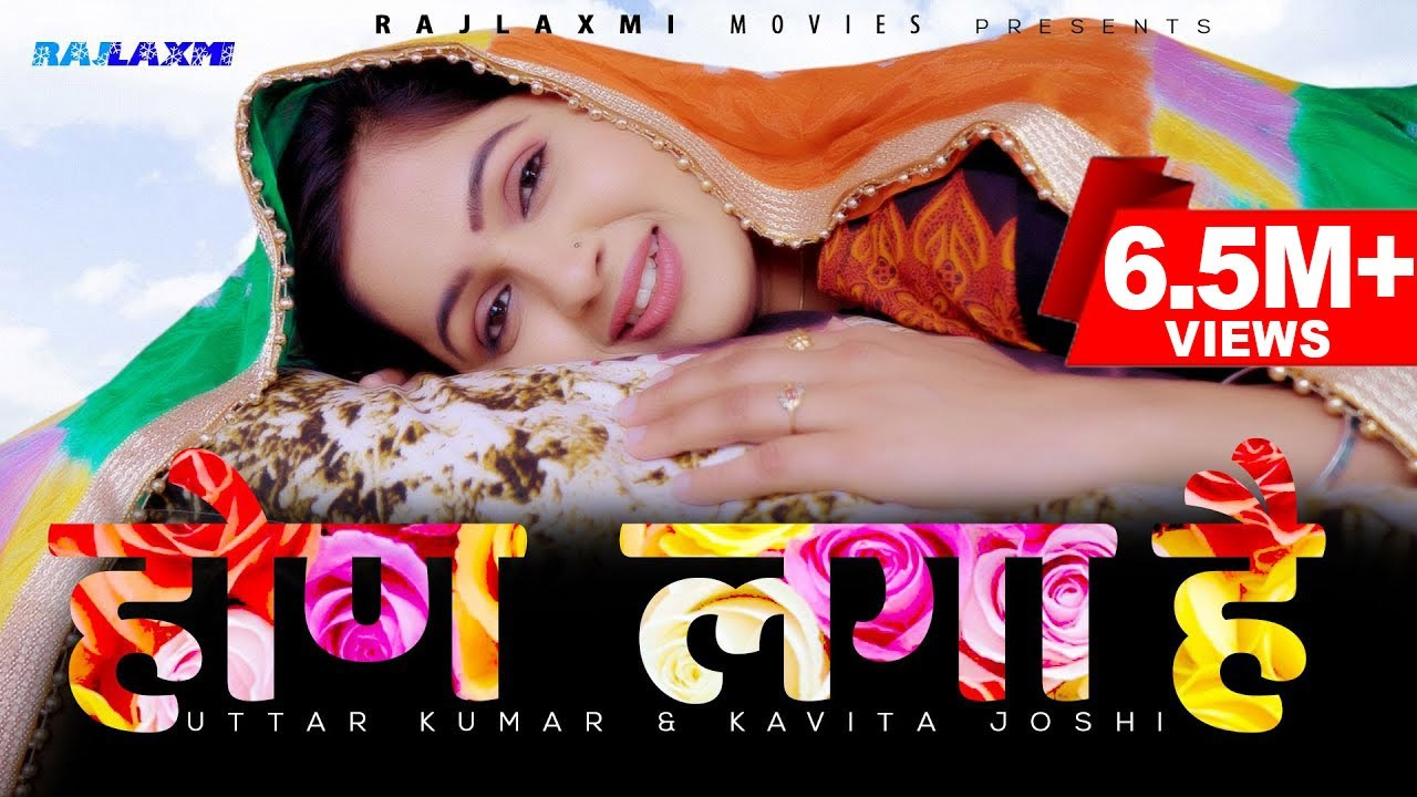 Image result for fazeeta movies pictures