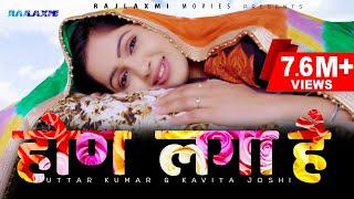 होण लगा है HON LAGA HAI new song | Uttar kumar | Kavita joshi | Sonu khudaniya
