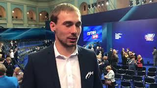 Антон Шипулин на встрече Владимира Путина с доверенными лицами