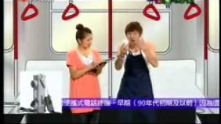 郭怡雅神父紀念學校中國舞(通識小學堂).rm