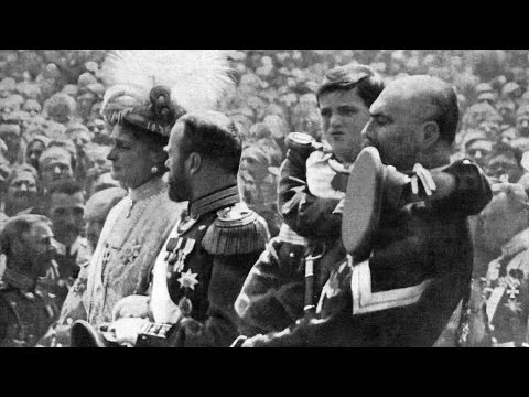 Official entries of Tsar Nicholas II & His Family