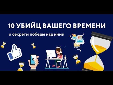 Видео Книги для заработка в интернете