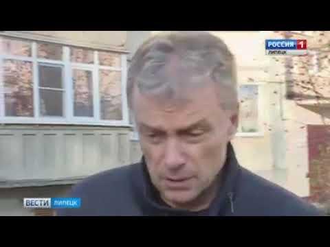 Ельчане получили деньги на энергоэффективный капремонт