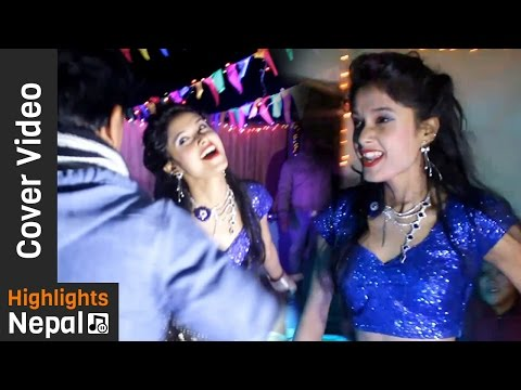 Thamel Bazar Cover Dance by Ajay Waiba | New Nepali Movie Loot 2 Song 2017