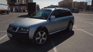 Audi Allroad 400 л.с. 2001 год!