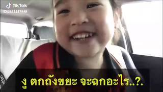 Tiktok | คนไทยนิยม Thailand - Clip Hot คนไทยเป็นคนตลก น่ารัก คริปฮิต! | EP.13