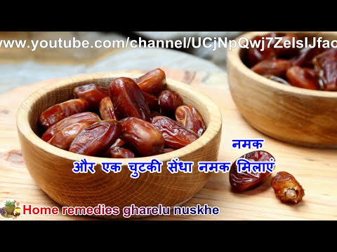 Khajoor Benefits In Hindi Advantages Of Eating Dates With Milk Per Day In The Morning Life Care