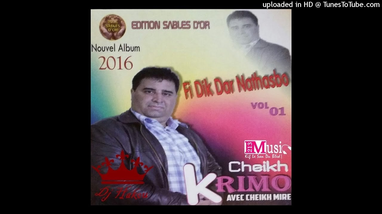 music gasba cheikh krimo