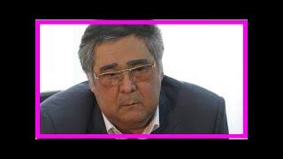 Шикарная жизнь детей и внуков губернатора Тулеева  TVRu