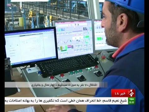 Iran made Vehicles Axel production توليد اكسل خودرو استان چهارمحال و بختياري ايران