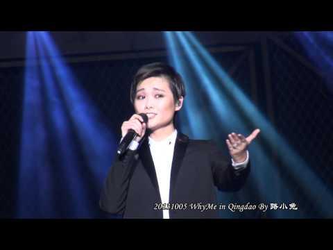 【HD】2013.10.05 李宇春 WhyMe in Qingdao 青岛站 5-3 By 路小兔  Li Yuchun Chris Lee