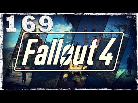 Смотреть прохождение игры Fallout 4. #169: Повышение.