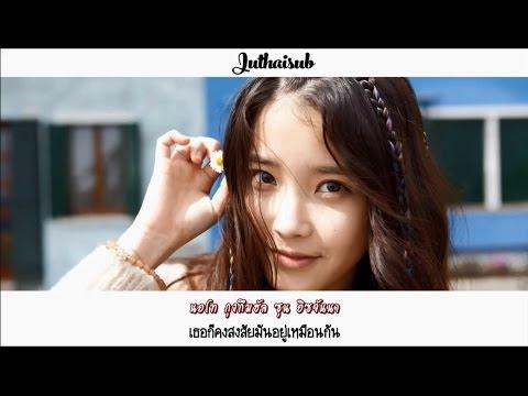 [Thai Karaoke & Thai sub] IU (아이유) - Every End of the Day (하루 끝)
