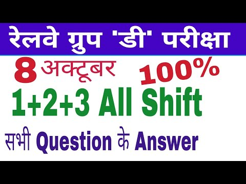 Railway group d all shift question paper 8 october  2018 || rrb group d exam analysis | gktrack
