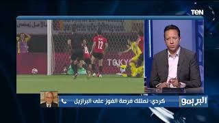 كرم كردي: محمد الشناوي نجم مصر أمام استراليا ونمتلك فرصة كبيرة للفوز على البرازيل