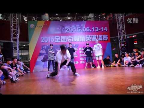 BBOY KILL STICK SUPER B BALANCE IN CHINA 2015
