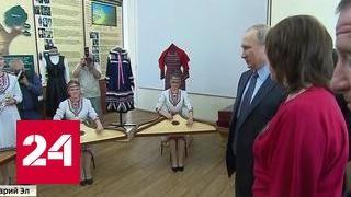В Национальном музее Марий Эл Путина встретили девушки-гусляры