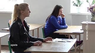 Які зміни у ЗНО чекають на випускників