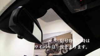 BMW2シリーズ アクティブツアラー225xe:レインセンサーとは? BMWのす...