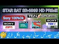 New Software Update 2019||STAR SAT SR-6969 HD PRIME|| New Software By USB| Sony Network 100% Ok