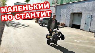 Обзор детских квадроциклов Avantis Classic Video