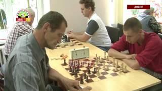• В Донецке и Горловке пройдут шахматные турниры