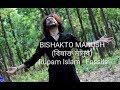 BISHAKTO MANUSH - বিষাক্ত মানুষ - Lyrics Video - Rupam Islam - Fossils Whatsapp Status Video Download Free