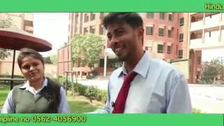 Anand -Hindustan Campus (SGI)
