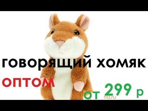 Российские игрушки оптом дешево, детские игрушки оптом, куклы, купить детские товары оптом в екатеринбурге, перми, тюмени, челябинске,