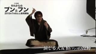 日本を代表する劇作家である井上ひさしが、まだ戯曲を書き始めてまもな...