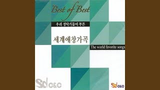 Provided to YouTube by Collab Asia Music Jeanie with The Ligh Brown Hair (금발의 제니) · Kim Hak-Nam(김학남) Korean Singer's The Classical Aria In The ...